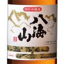 お酒 お中元 ギフト 八海山 はっかいさん 特別本醸造 1800ml 新潟県 八海山 日本酒 コンビニ受取対応商品 はこぽす対応商品 あす楽 プレゼント