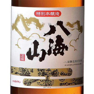 お酒 敬老の日 ギフト プレゼント 八海山 はっかいさん 特別本醸造 1800ml 新潟県 八海山 日本酒 コンビニ受取対応商品 はこぽす対応商品 あす楽