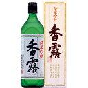 お酒 母の日 ギフト 香露(こうろ) 純米吟醸 720ml ...