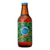 志賀高原ビール アフリカペールエール 330ml 24本 [長野県/玉村本店/クラフトビール]【ケース販売】