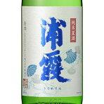 【予約販売】浦霞(うらかすみ)純米夏酒1800ml[宮城県/株式会社佐浦/日本酒]※2回火入