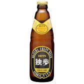 【お中元 夏のギフト】独歩ビール ピルスナー 330ml 24本 [岡山県/宮下酒造/クラフトビール]【ケース販売】【クール便】
