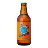 志賀高原ビール HouseIPA 330ml 24本 [長野県/玉村本店/クラフトビール]【ケース販売】