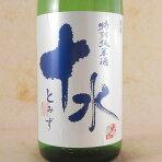 大山特別純米酒1800ml[山形県/加藤嘉八郎酒造株式会社/日本酒]