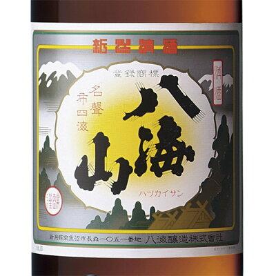 お酒 敬老の日 ギフト プレゼント 八海山 はっかいさん 普通酒 1800ml 新潟県 八海山 日本酒 コンビニ受取対応商品 はこぽす対応商品 あす楽