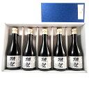 【正規販売店】お酒 ホワイトデー ギフト 日本酒 飲み比べセ...