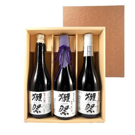 日本酒 獺祭飲み比べセット 獺祭45 獺祭39 獺祭23 ギフト 楽天