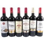 お中元ギフトワインセットボルドー金賞受賞ワイン6本セットフランスボルドー赤ワイン送料無料コンビニ受取対応商品はこぽす対応商品ヴィンテージ管理しておりません、変わる場合があります