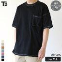 【新作】【送料無料】ステッチデザインオーバーTシャツ 綿100% 親子 ペアルック おそろい 無地 Tシャツ 半袖 ビッグシルエット オーバー 子供服 ファミリー レディース メンズ パパ ママ トップス プチプラ T2 ティーツー 父の日・・・
