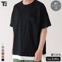 【新作】【送料無料】ポケット付き重ね着風Tシャツ 綿100% 親子 ペアルック おそろい 無地 Tシャツ 半袖 重ね着 ビッグシルエット ファミリー レディース メンズ パパ ママ トップス プチプラ スラブ生地 T2 ティーツー・・・