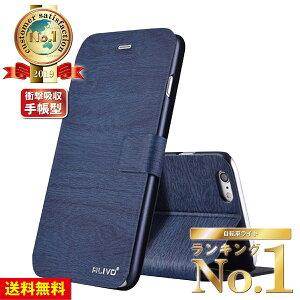 スマホケース 手帳型 おしゃれiphoneX iphoneXS iphone8 iphone7 レディース 女性 メンズ 送料無料