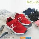 ニューバランス 14.0〜16.5cmPREMUS I IOPREM 走れる子供靴