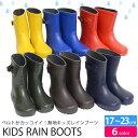 キッズラバー  無地レインブーツ ベルト 子供用 雨 長靴 レインシューズ ジュニア 梅雨 雨具 男の子 女の子 シンプル
