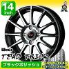 155/65R14グッドイヤー(エコステージ)サマータイヤ&ホイール4本セット(TEADTRICK)