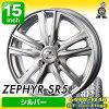175/65R15グッドイヤー(エコステージ)サマータイヤ&ホイール4本セット(ZEPHYRSR5:シルバー)