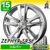 185/60R1584Hグッドイヤー(エコステージ)サマータイヤ&ホイール4本セット(ZEPHYRSR5:シルバー)