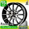 195/65R15グッドイヤー(エコステージ)サマータイヤ&ホイール4本セット(RazeeAP:ブラックポリッシュ)