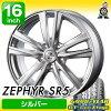 205/60R16グッドイヤー(エコステージ)サマータイヤ&ホイール4本セット(ZEPHYRSR5:シルバー)