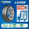 サマータイヤ155/65R1373TLANDSAIL(ランドセイル)LS388