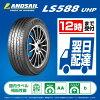 サマータイヤ225/45R1895WXLLANDSAIL(ランドセイル)LS588UHP