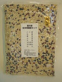 薬方堂 雑穀セット(玄米用) 2kg※国内産(HZ)
