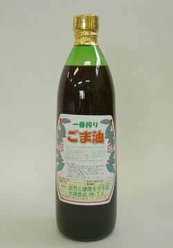 Sun Ichiban shibori in sesame oil (825 g) ★ Cook's recipes posted! (HZ)