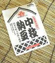 納豆 80g※国内産中粒大豆100%使用 ※秋田産大豆使用【冷蔵】