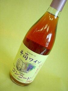 "Izutsu wines (rose) 720 ml * additive free ""wine (sweet)."