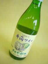 井筒ワイン(辛白)720ml※無添加ワイン(辛口)