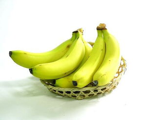 Organic bananas about 600 g
