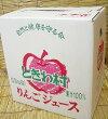 ときわ村りんごジュース1L6本<ケース入り>