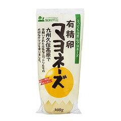 有精卵 マヨネーズ 300g(チューブ)