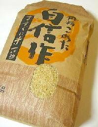 ★福島産 自然農法 古代黒米 なんと<5kg> ★送料無料(生産者:古川敏浩さん)