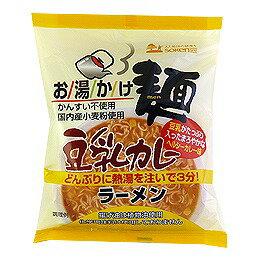◆創健社)お湯かけ麺 豆乳カレー ラーメン※お取寄せ商品となります