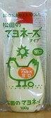 ■松田のマヨネーズタイプ(甘口) 300g※入荷不安定のため、お届けまで時間がかかる場合や欠品とさせていただく場合があります。