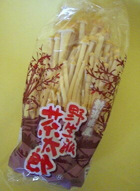 Wild school tea taro (Brown enoki) 150 g bag * crunchy crunchy! * Shipping in the summer (winter at room temperature)