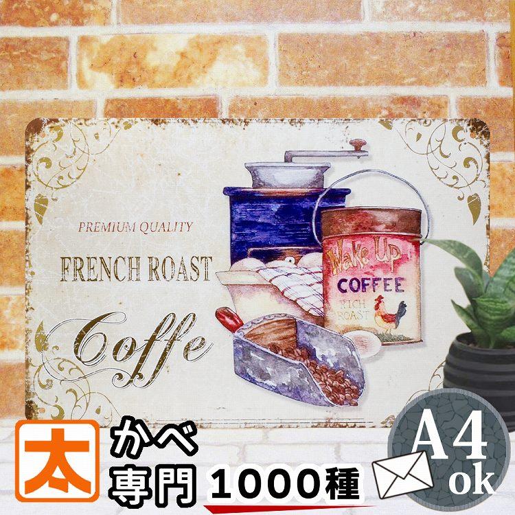 インテリア小物・置物, その他  fr2 cafe coffee