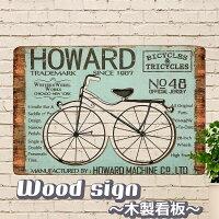 木製看板61m自転車レトロブルーインテリアポスターウッドボード青色雑貨サインボードサインプレートアートパネル壁かけウォールアート金属アートアメリカン雑貨