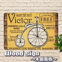 木製看板61m自転車レトロ黄色インテリアポスターウッドボードオレンジ色雑貨サインボードサインプレートアートパネル壁かけウォールアート金属アートアメリカン雑貨