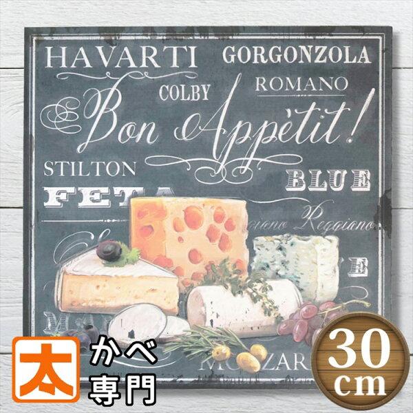 木製看板30チーズluインテリアポスターチョークアート黒板調アンティーク雑貨種類メニューモッツァレラチーズブルーチーズゴルゴンゾ