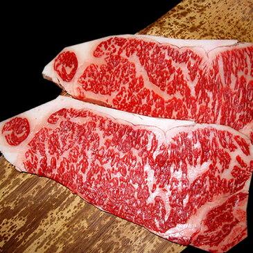 【送料無料・贈答ギフト用】黒毛和牛 神戸牛 サーロインステーキ 180g×2枚