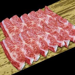 【送料無料・贈答ギフト用】黒毛和牛 神戸牛 バラカルビ(焼肉・バーベキュー)焼肉 500g