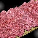【送料無料・贈答ギフト用】黒毛和牛 神戸牛 ロース(焼肉・バーベキュー)焼肉 700g