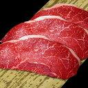 【送料無料・贈答ギフト用】黒毛和牛  モモ ステーキ 150g×3枚