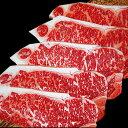 【送料無料・贈答ギフト用】黒毛和牛 サーロインステーキ 180g×5枚