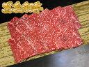 【黒毛和牛】モモ(焼肉・バーベキュー)焼肉 300g