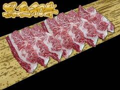 【黒毛和牛】バラカルビ焼肉 1kg