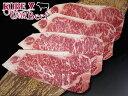 【黒毛和牛】神戸ワインビーフ サーロインステーキ 180g×4枚