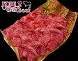 【黒毛和牛】神戸ワインビーフ モモすき焼き 1kg