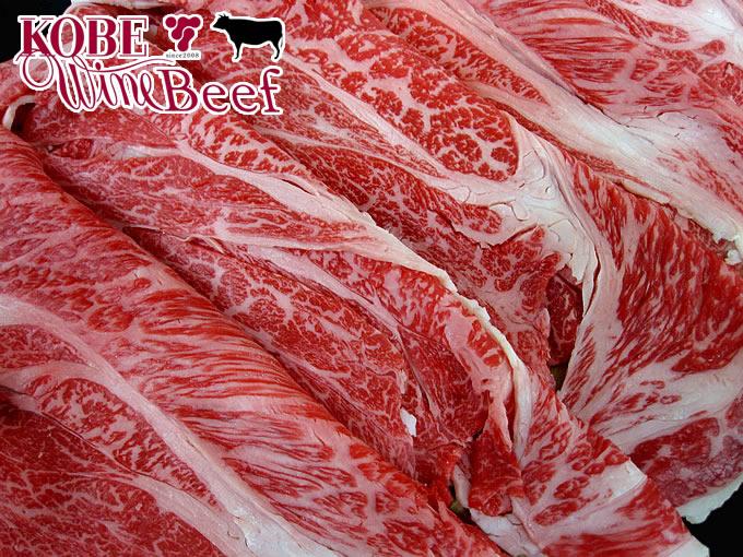 牛肉, 肩ロース  1kg